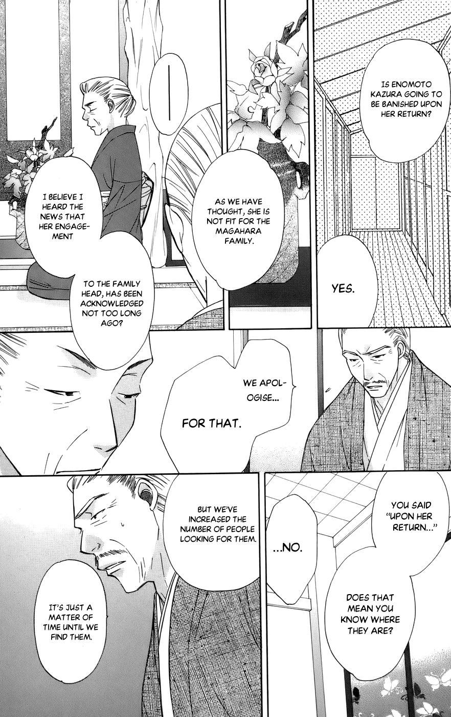 Platinum Garden Chapter 61 page 26 - Mangakakalots.com