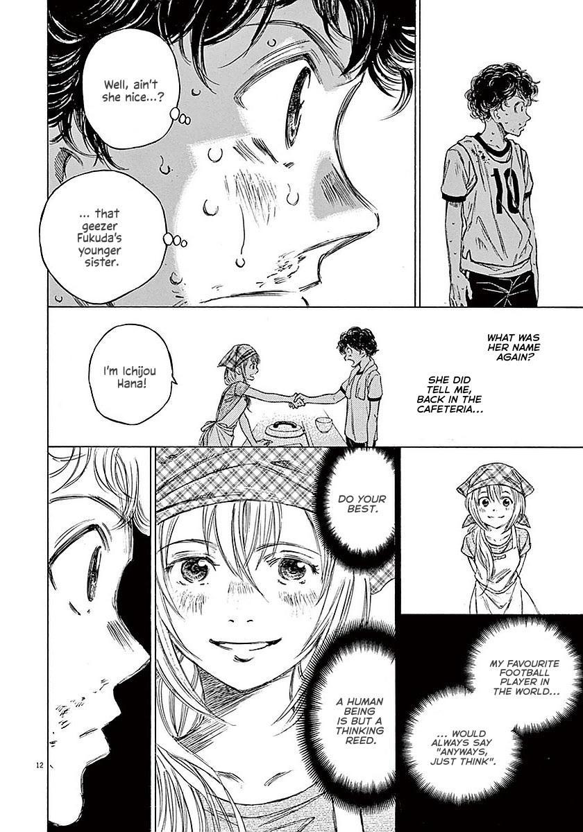 Ao Ashi Vol.2 Chapter 15: We Are Working Hard page 13 - Mangakakalots.com