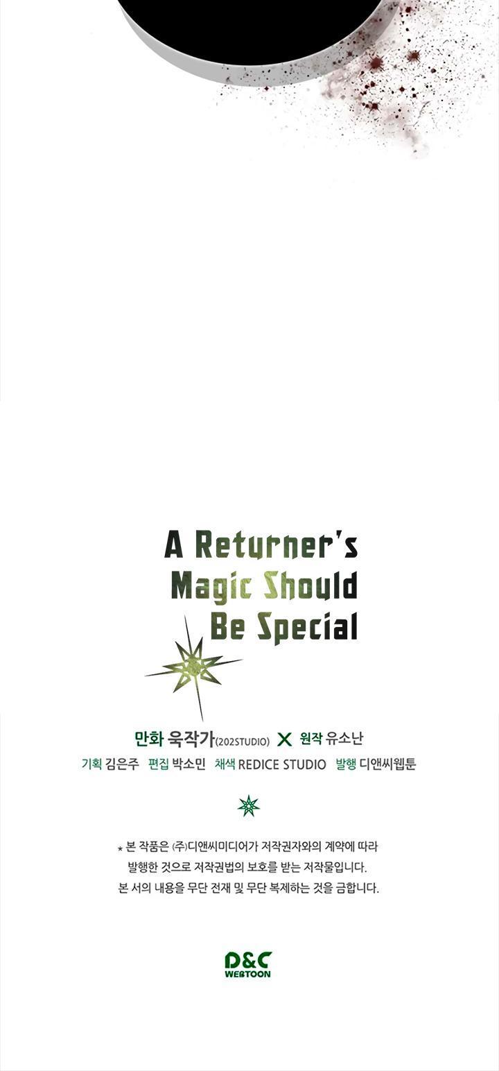 A Returner's Magic Should Be Special Chapter 68 page 37 - Mangakakalots.com