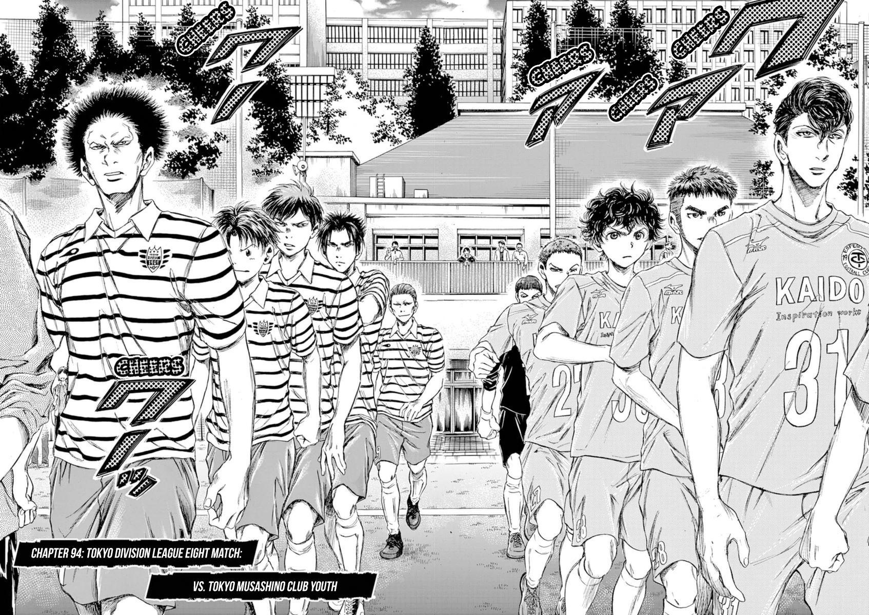 Ao Ashi Vol.9 Chapter 94: Tokyo Division League Eight Match: Vs. Tokyo Musashino Club Youyh page 2 - Mangakakalots.com