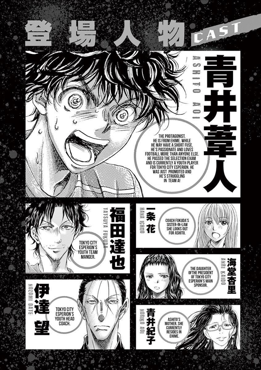 Ao Ashi Vol.15 Chapter 148: International Football Overlap page 5 - Mangakakalots.com