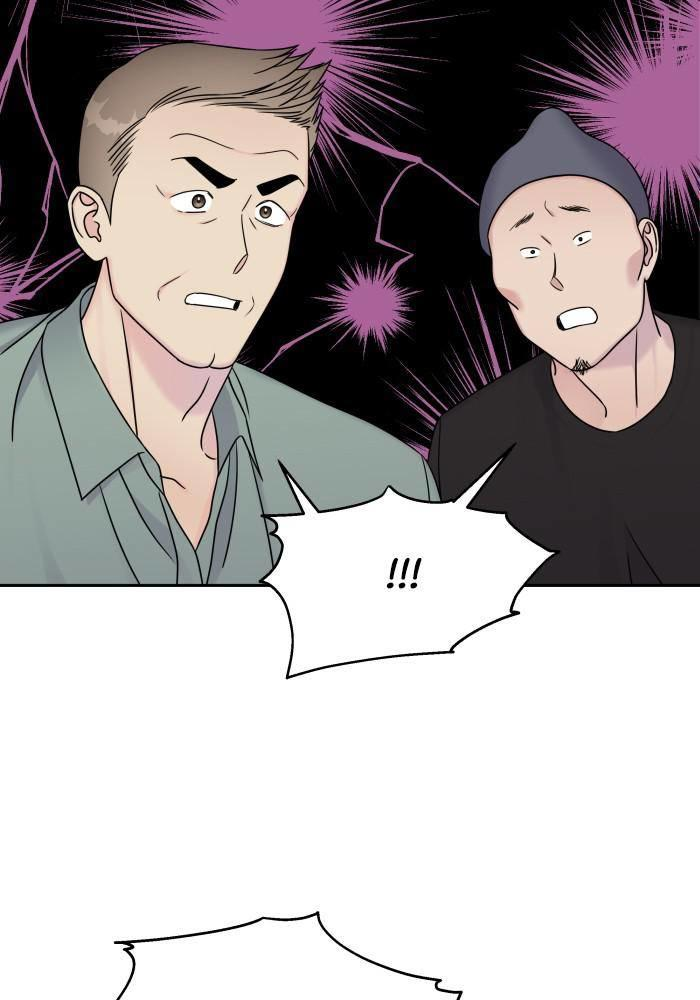 My Butler, Not Lover Chapter 26 page 26 - Mangakakalots.com