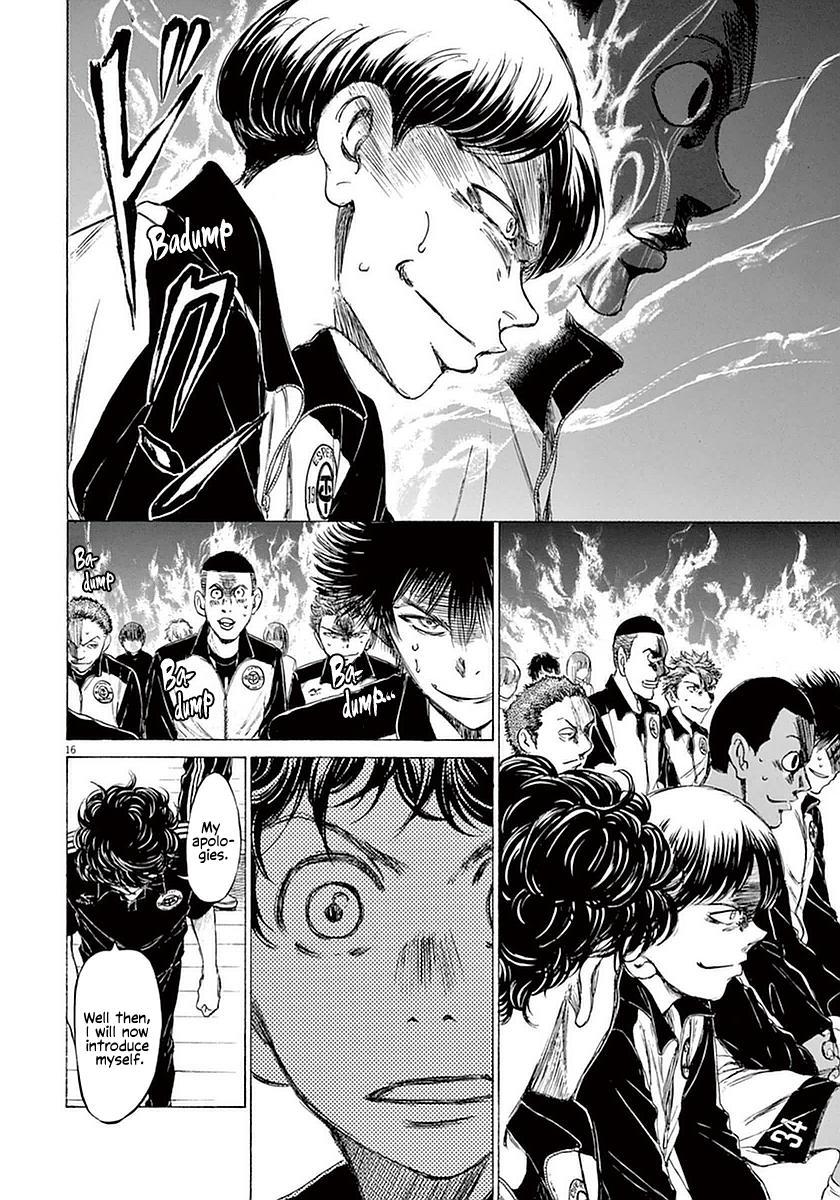 Ao Ashi Vol.3 Chapter 25: The Selected page 14 - Mangakakalots.com