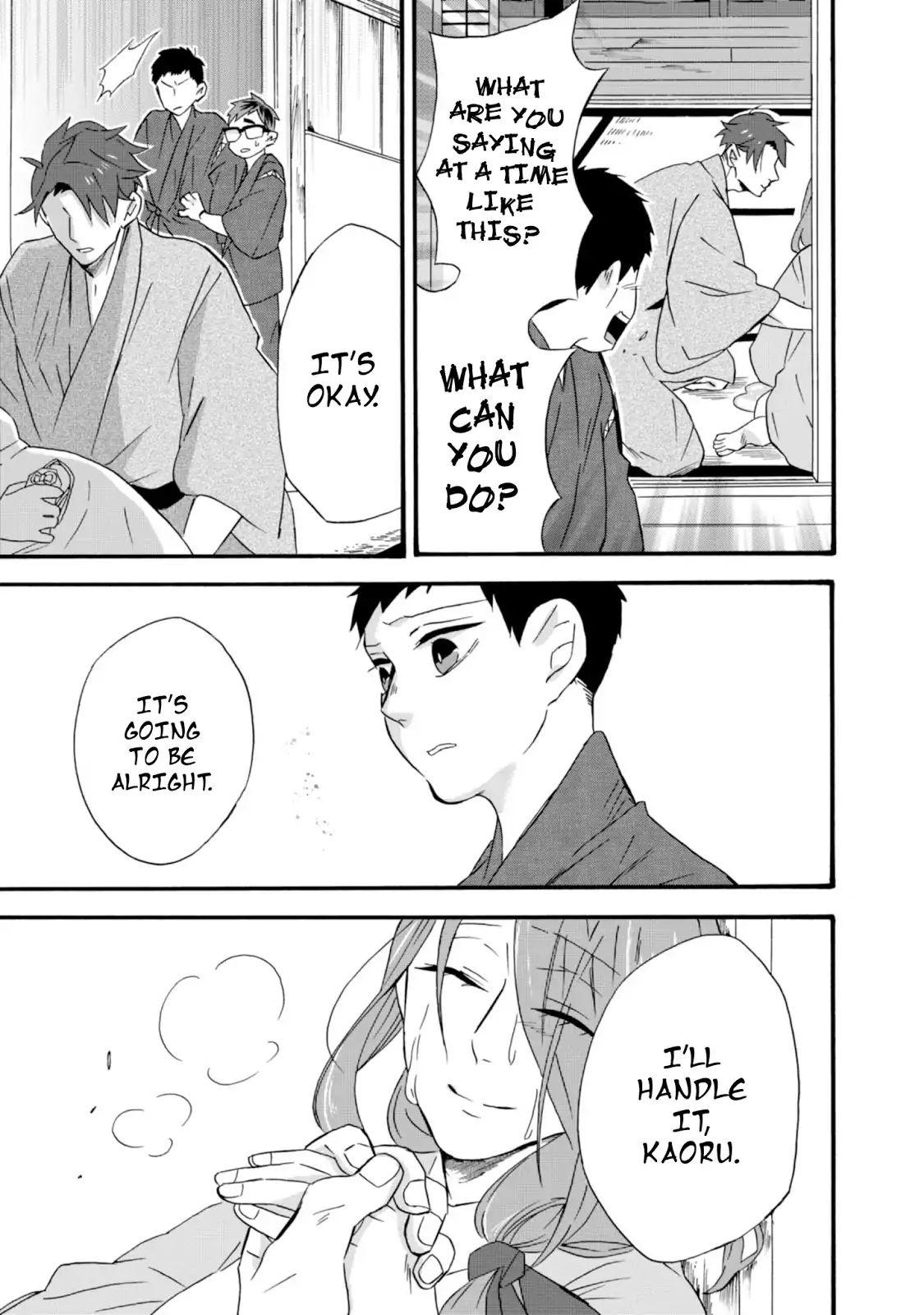 Will You Marry Me Again If You Are Reborn? Vol.2 Chapter 10: From Sunny To Cloudy To A Storm page 23 - Mangakakalots.com