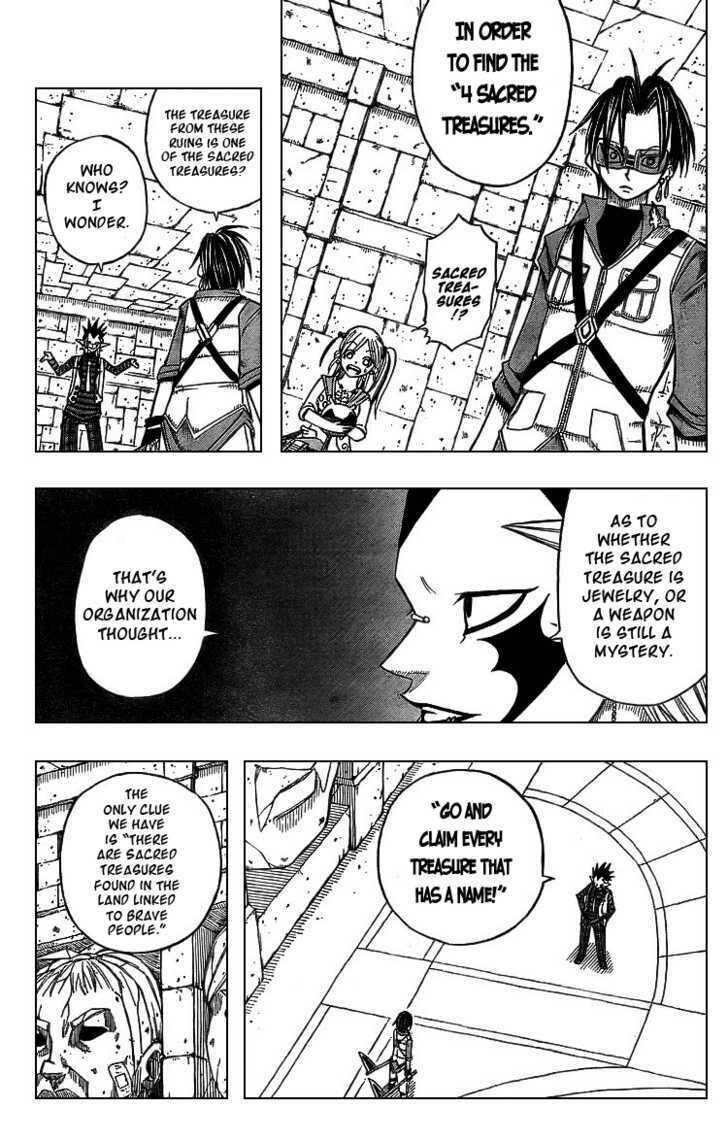 Buster Keel! Vol.2 Chapter 5 : Tug Of War page 16 - Mangakakalots.com