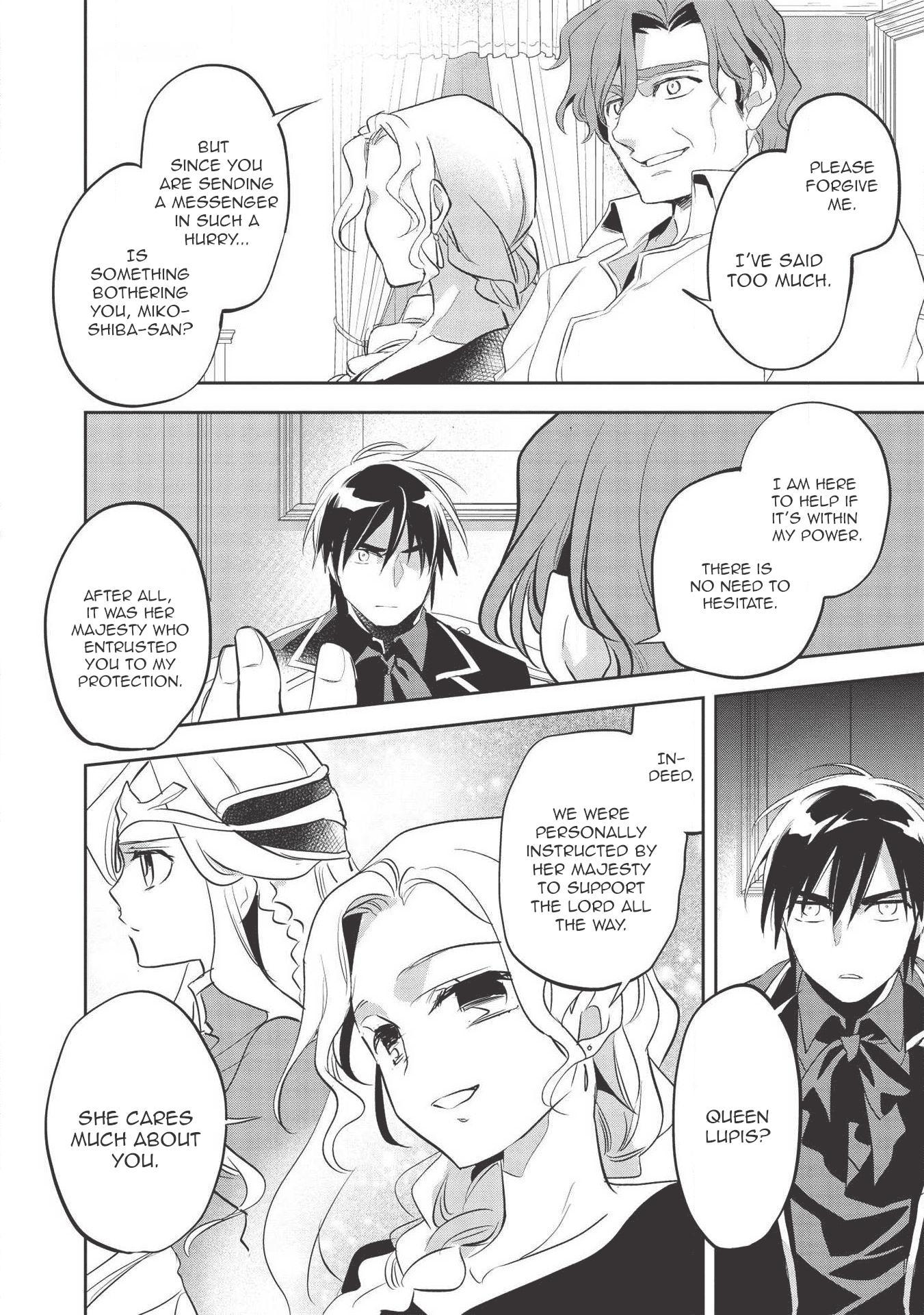 Wortenia Senki Vol.7 Chapter 32 page 6 - Mangakakalots.com