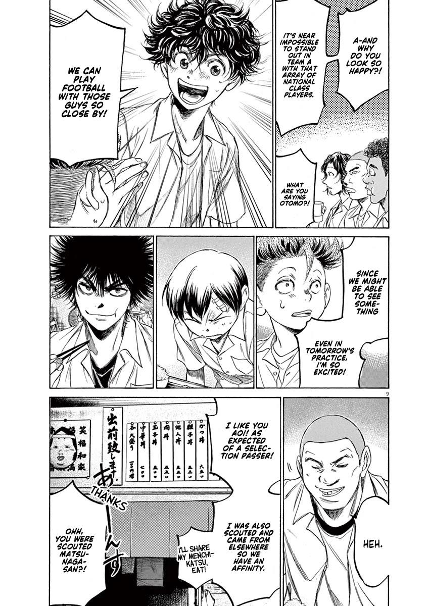 Ao Ashi Chapter 122: At Hinomaru Eatery (1) page 10 - Mangakakalots.com