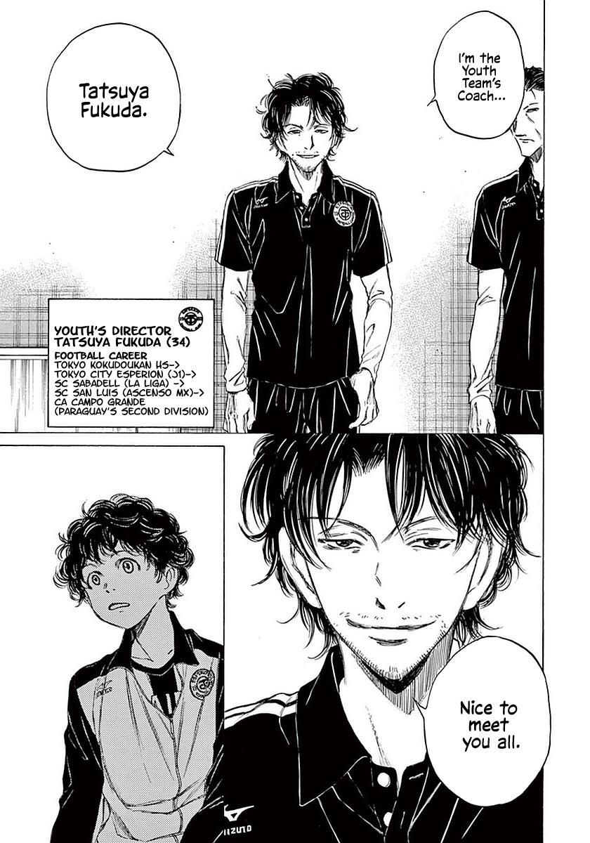 Ao Ashi Vol.3 Chapter 25: The Selected page 15 - Mangakakalots.com