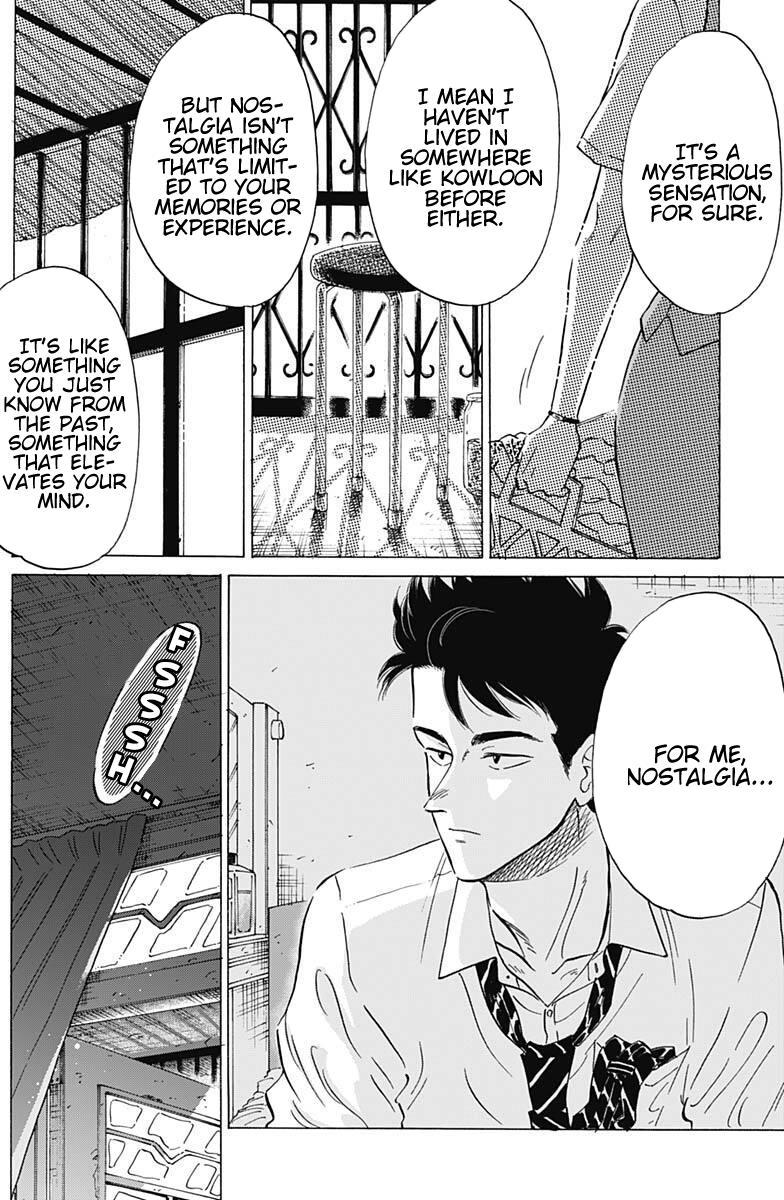 Kowloon Generic Romance Vol.3 Chapter 18 page 15 - Mangakakalots.com