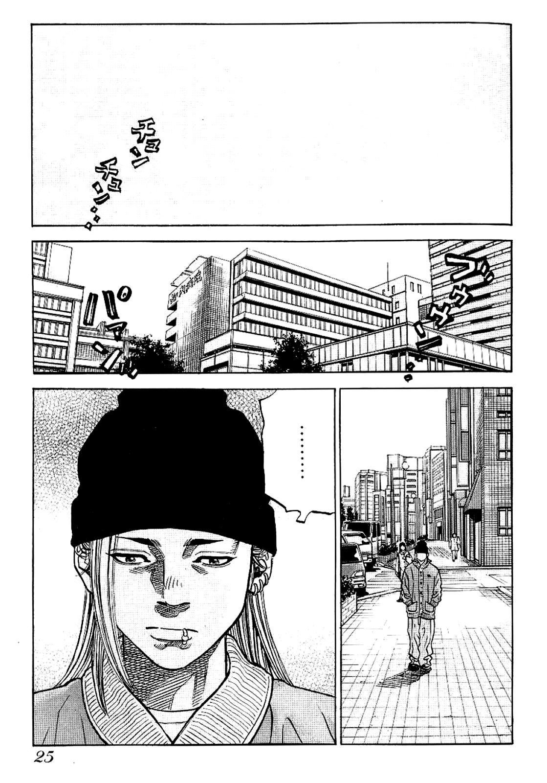 Gang King Vol.10 Chapter 71: Imagination page 22 - Mangakakalots.com