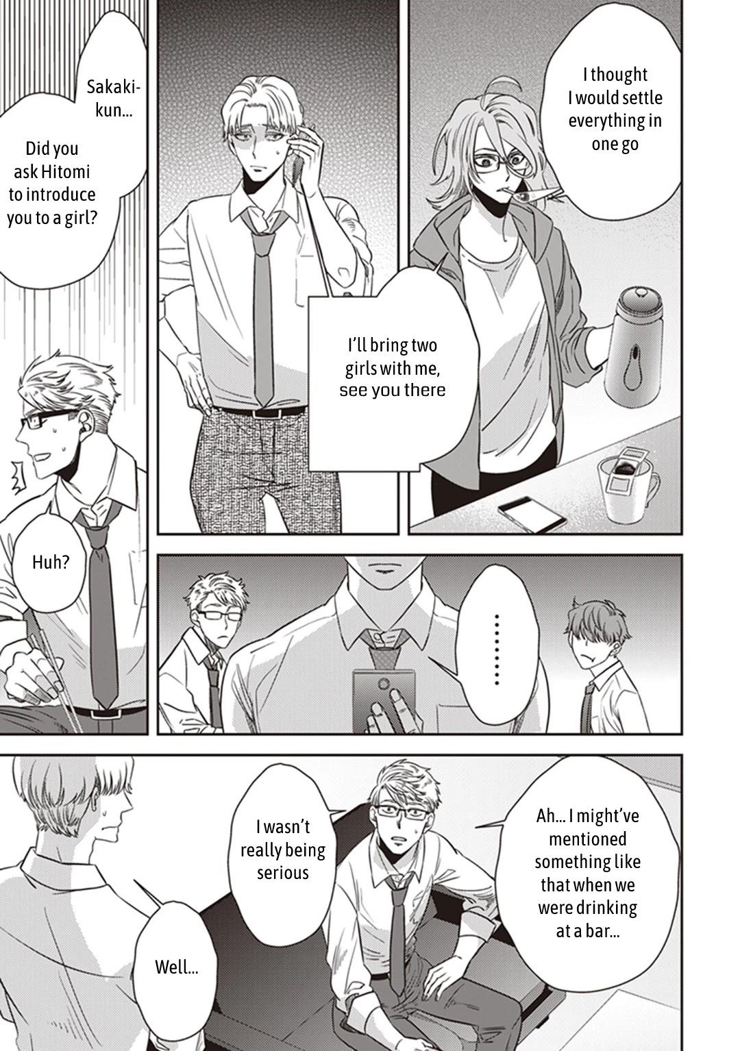 Midnight Occult Civil Servants Chapter 42: The Water God's Son-In-Law (Part 1) page 13 - Mangakakalots.com