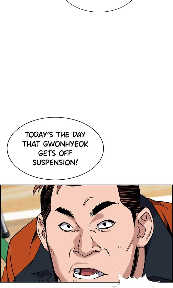 Get Schooled Chapter 10: Episode 10 page 67 - Mangakakalots.com