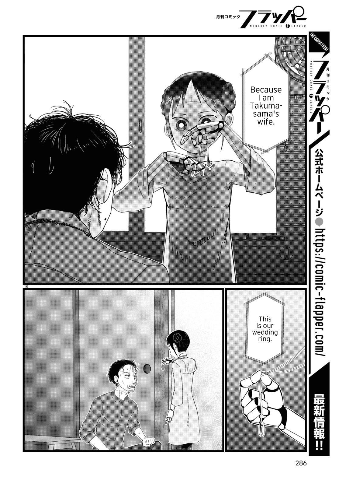 Boku No Tsuma Wa Kanjou Ga Nai Chapter 22 page 16 - Mangakakalots.com
