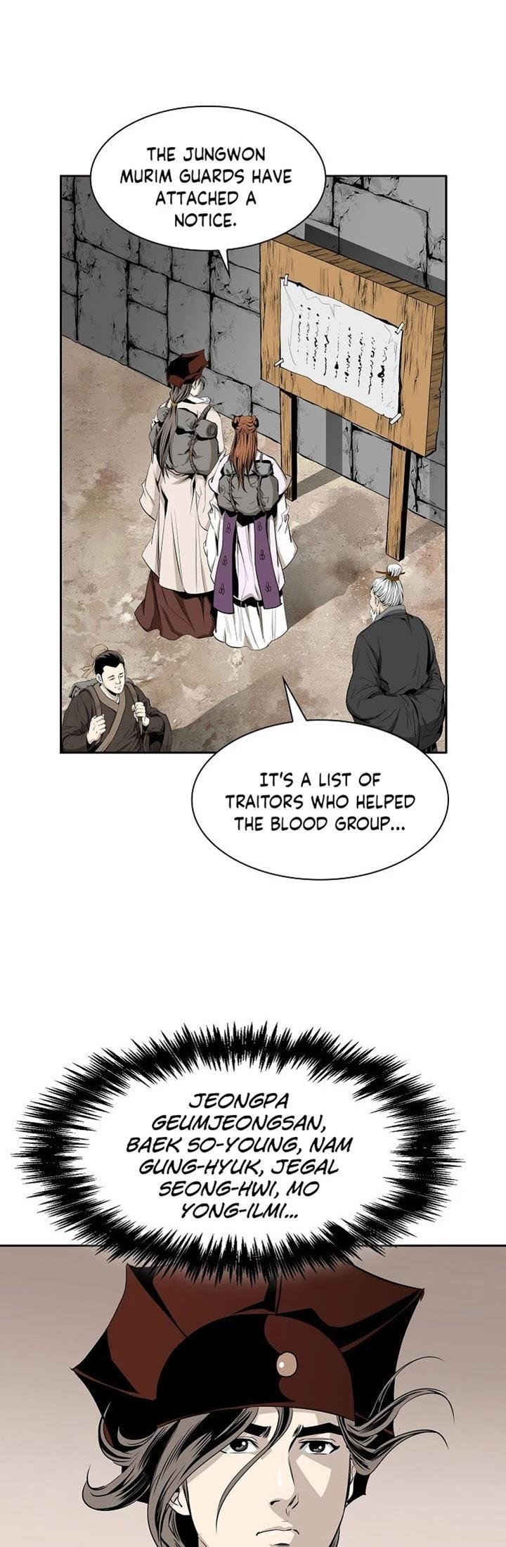 Wizard's Martial World Chapter 82 page 6 - Mangakakalots.com
