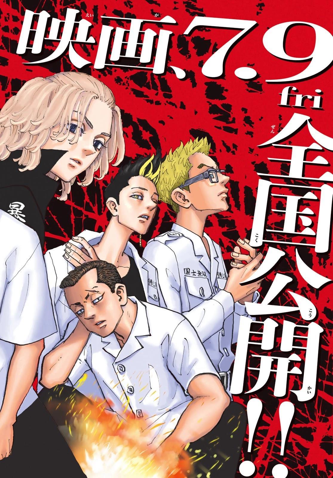 Tokyo Manji Revengers Chapter 213: Living Legends page 4 - Mangakakalots.com