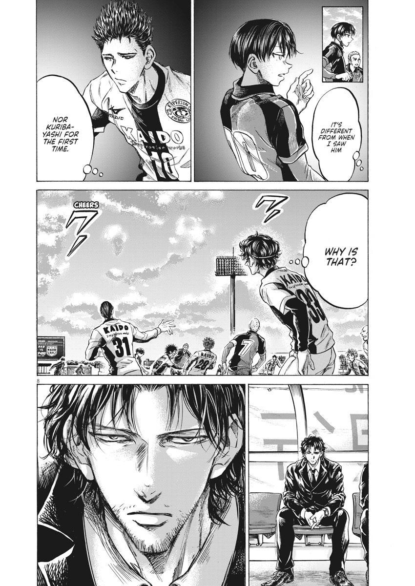Ao Ashi Vol.23 Chapter 235: Dynamic Right page 9 - Mangakakalots.com