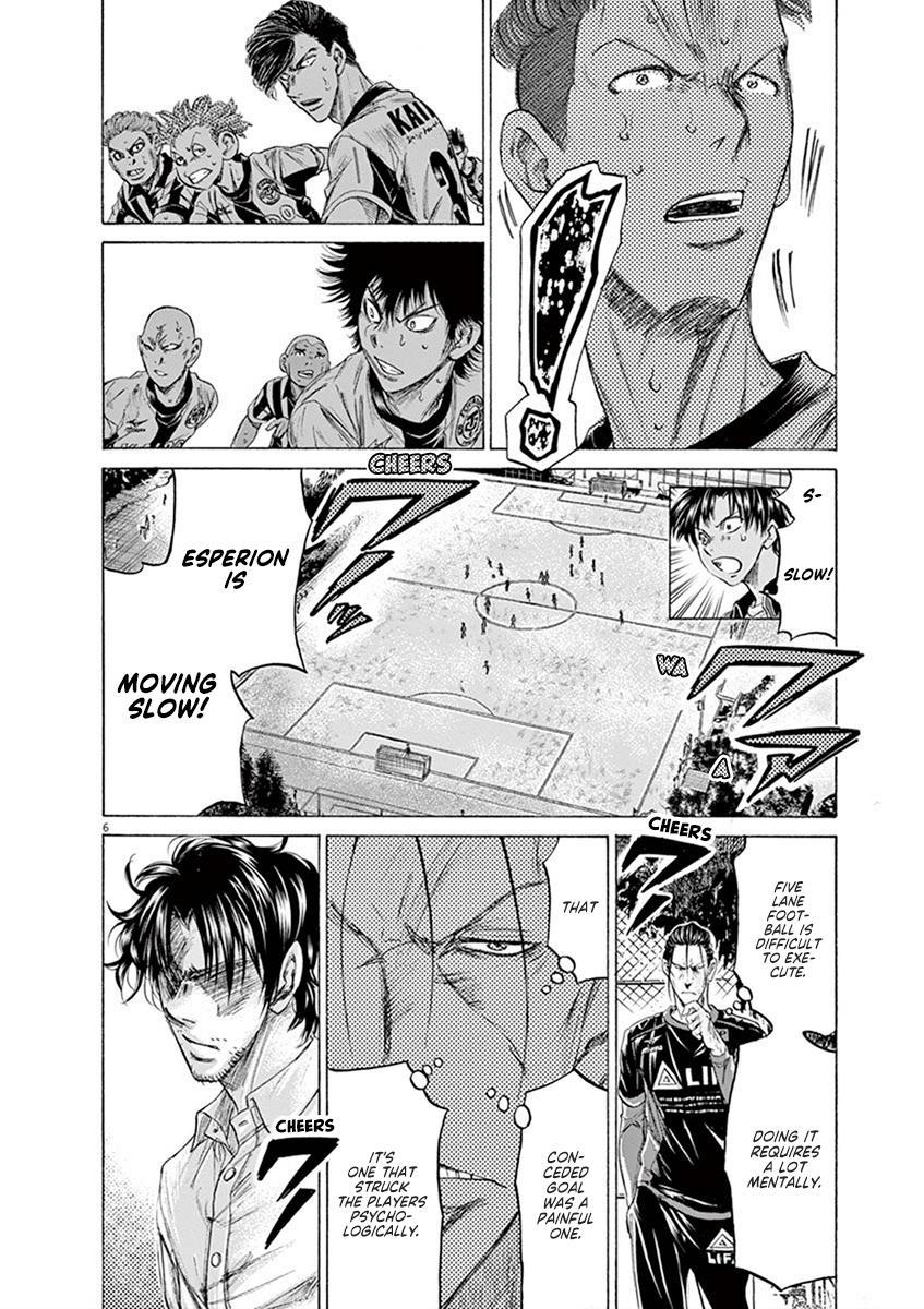 Ao Ashi Vol.19 Chapter 197: It Wasn't Today page 6 - Mangakakalots.com