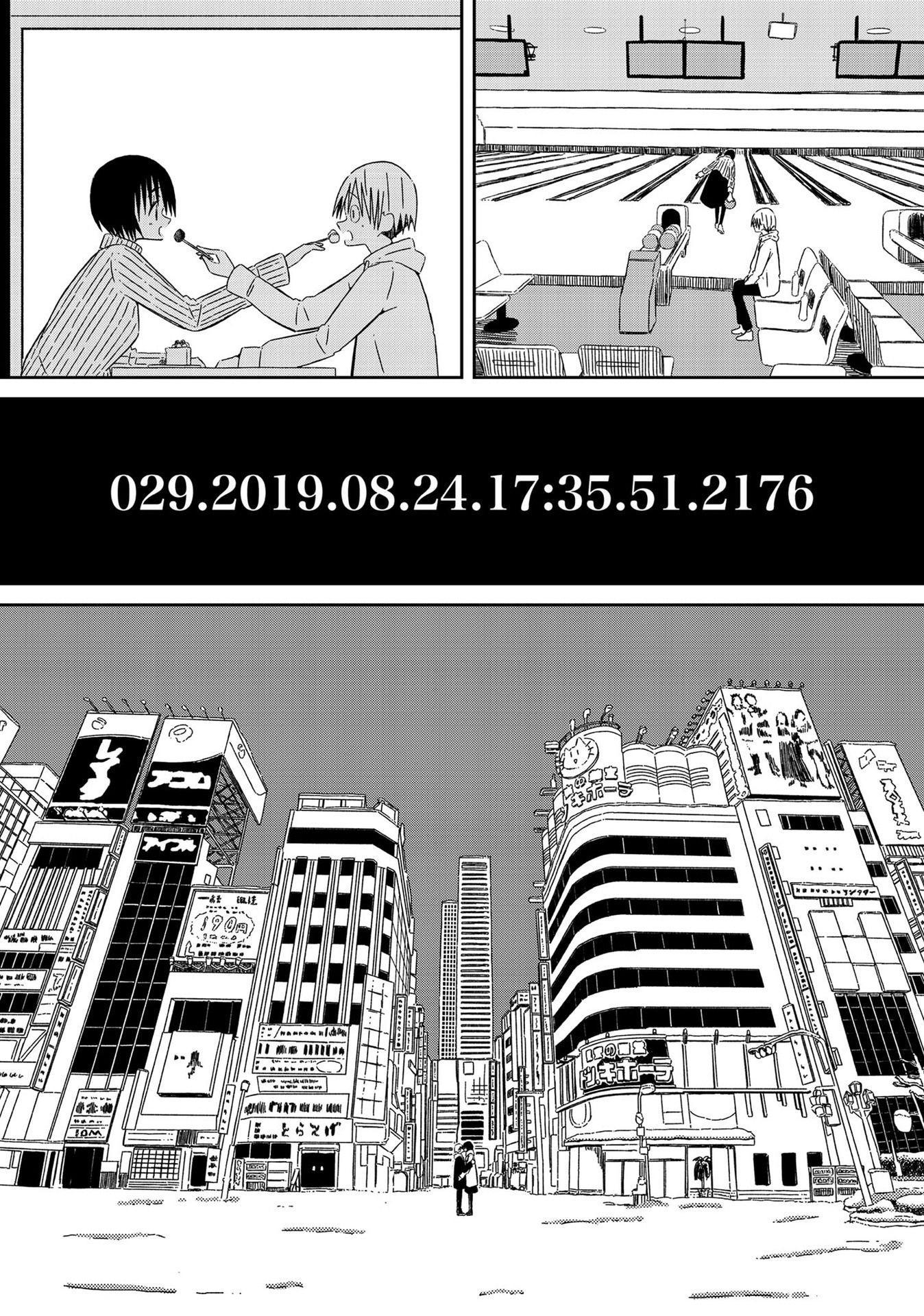 Supernova Wa Kiss No Mae Ni Vol.2 Chapter 15: Scared, Hurt, And Pathetic, Yet Precious page 9 - Mangakakalots.com