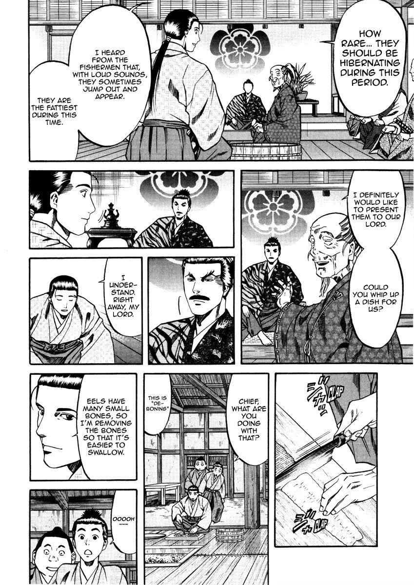 Nobunaga No Chef Chapter 103: The Conger Eel Of Midwinter page 9 - Mangakakalots.com