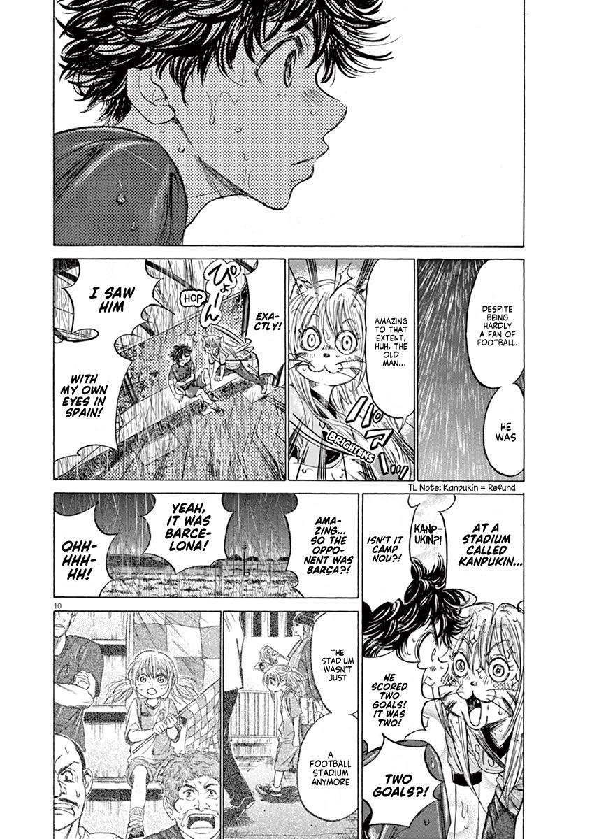Ao Ashi Vol.12 Chapter 117: Rain page 11 - Mangakakalots.com