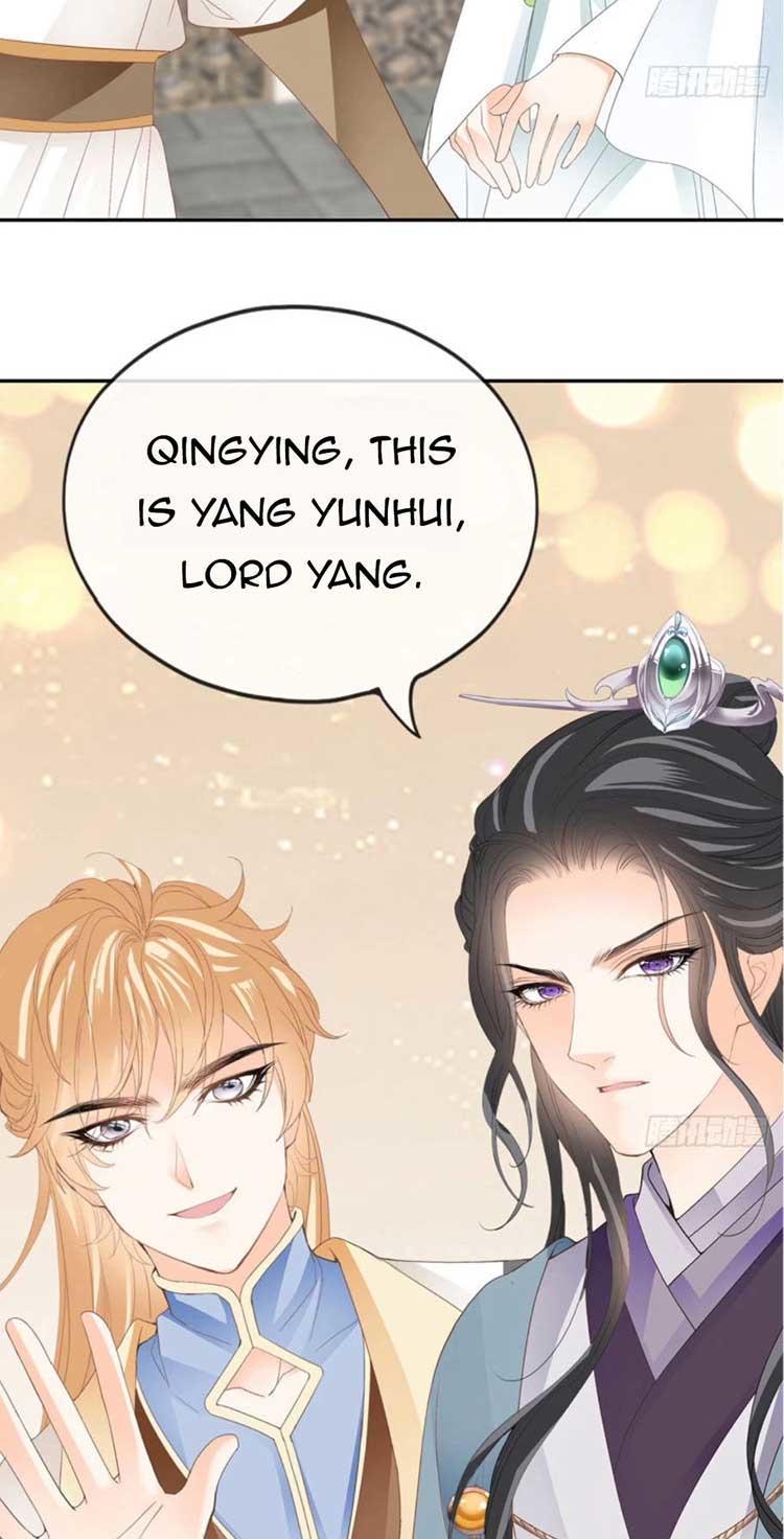 The Prince Wants You Chapter 50 page 13 - Mangakakalots.com