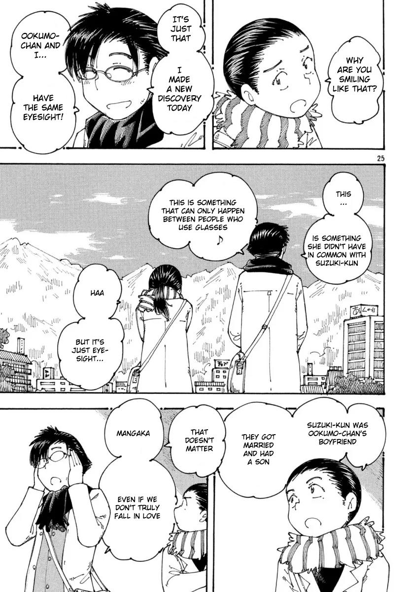 Ookumo-Chan Flashback Chapter 29: Even Though They Were In High School...!! My Parents...!! page 25 - Mangakakalots.com
