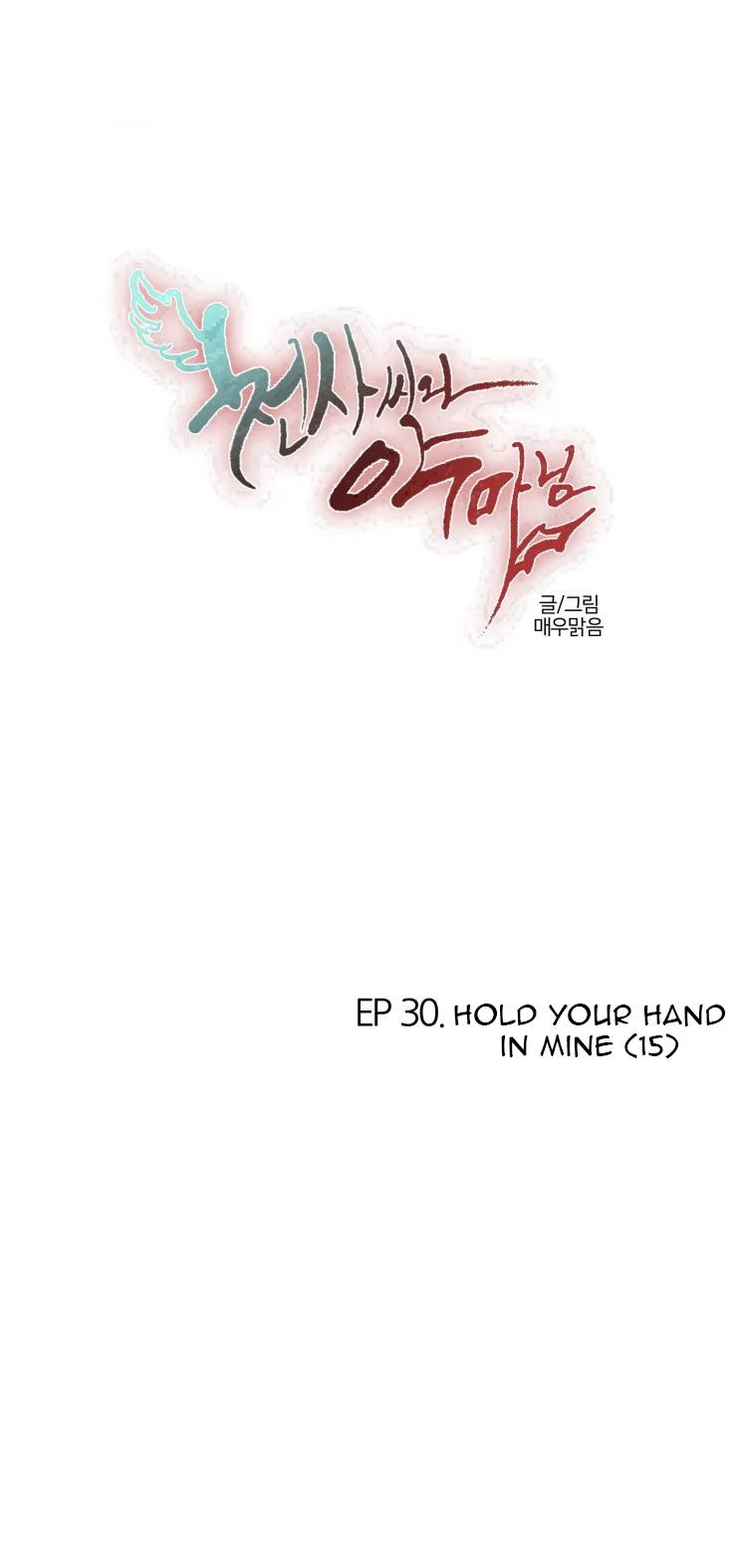 Miss Angel And Miss Devil Chapter 275: Ep 30. Hold Your Hand In Mine (15) page 2 - Mangakakalots.com