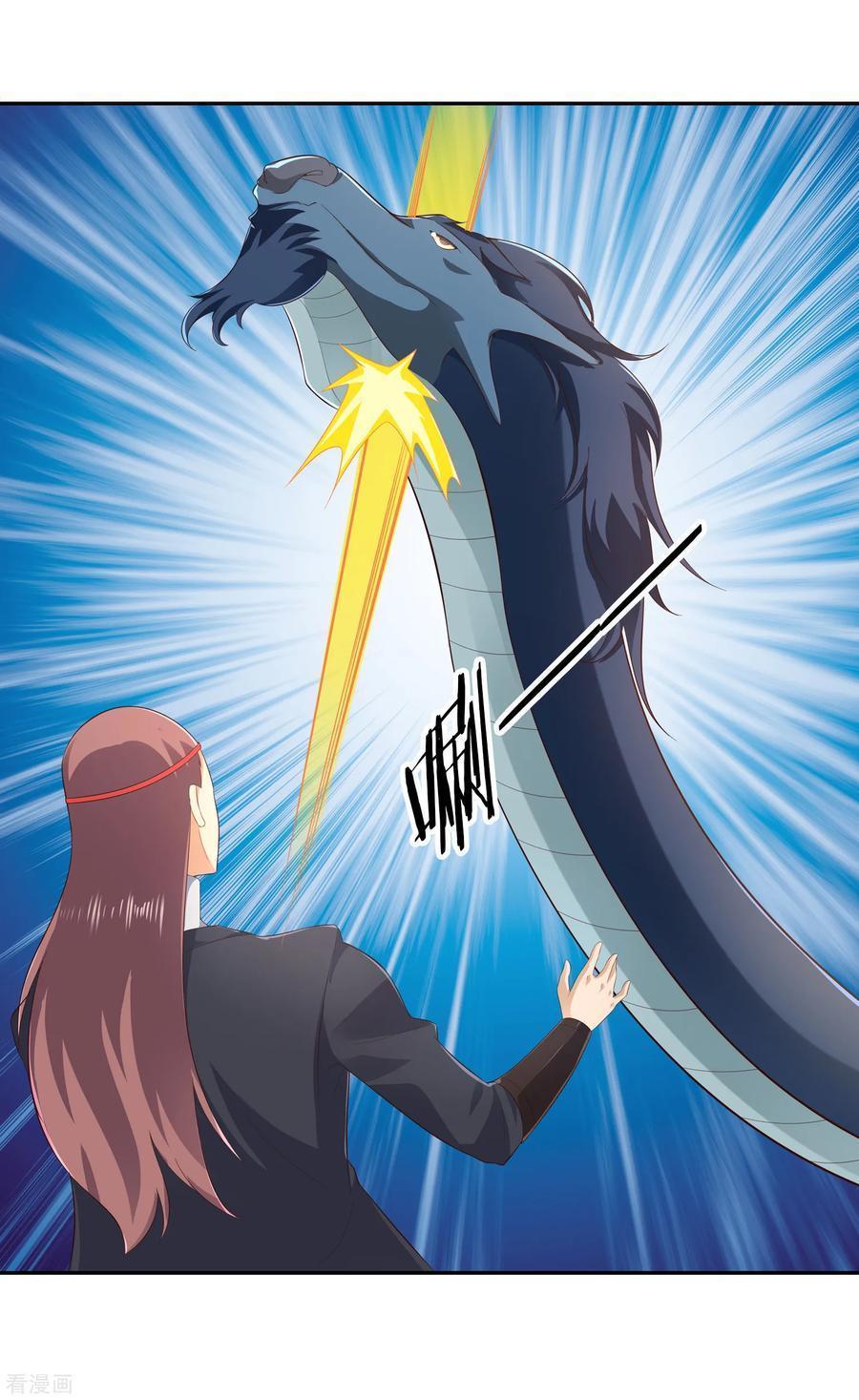 Wu Ling (Martial Spirit) Sword Master Chapter 20 page 35 - Mangakakalots.com
