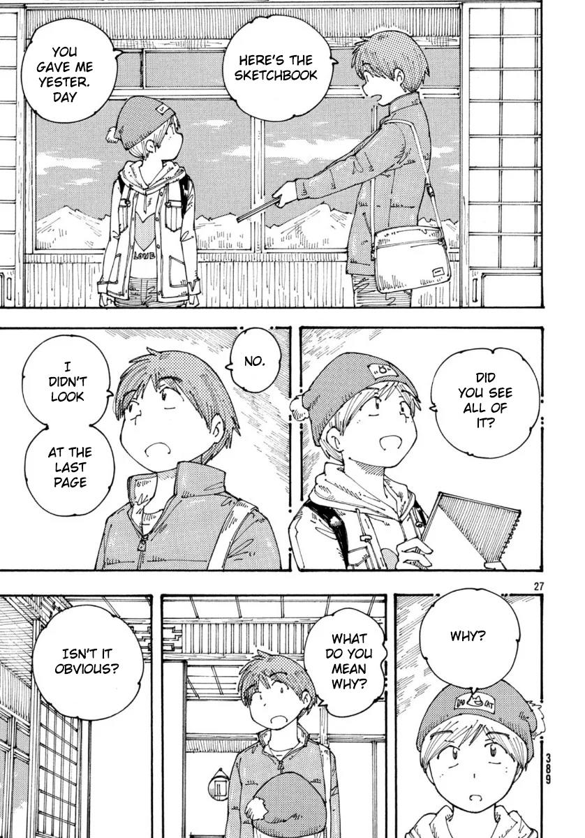 Ookumo-Chan Flashback Chapter 29: Even Though They Were In High School...!! My Parents...!! page 27 - Mangakakalots.com