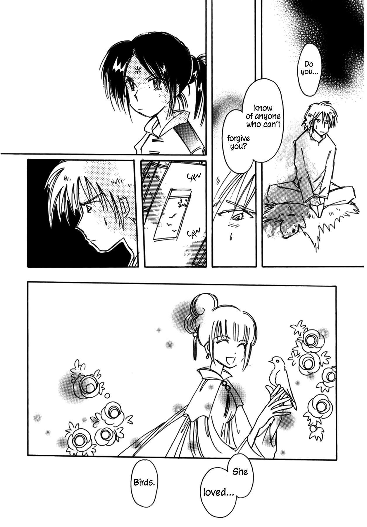 Chikita Gugu Chapter 24 page 8 - Mangakakalots.com