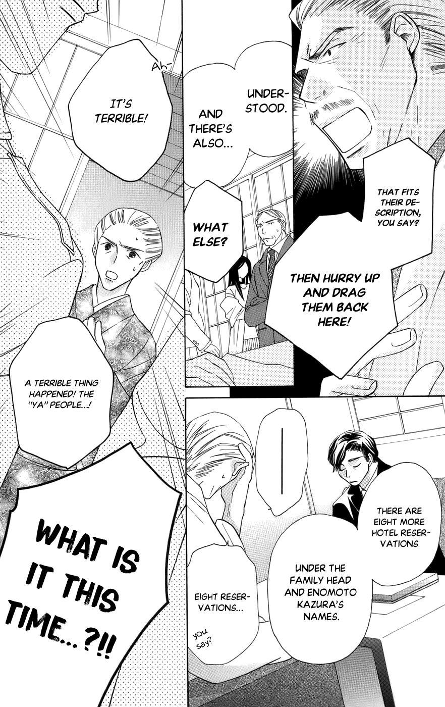 Platinum Garden Chapter 59 page 20 - Mangakakalots.com