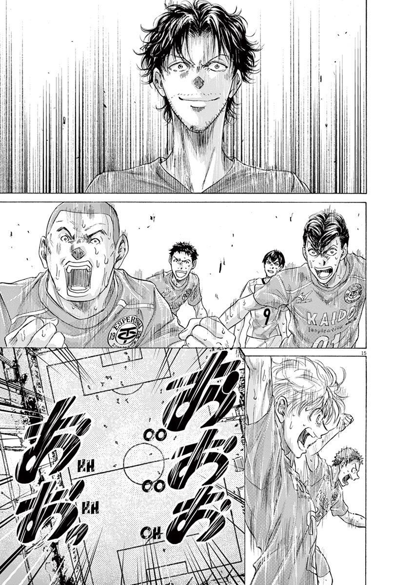 Ao Ashi Vol.16 Chapter 168: Rotator page 16 - Mangakakalots.com