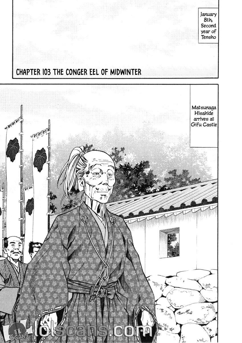 Nobunaga No Chef Chapter 103: The Conger Eel Of Midwinter page 4 - Mangakakalots.com