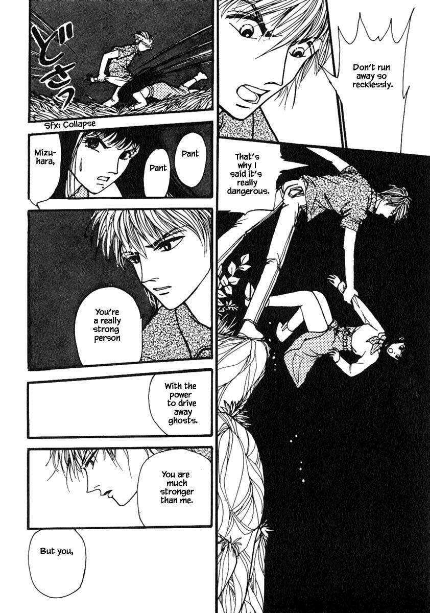Shi To Kanojo To Boku Chapter 14.3 page 9 - Mangakakalots.com