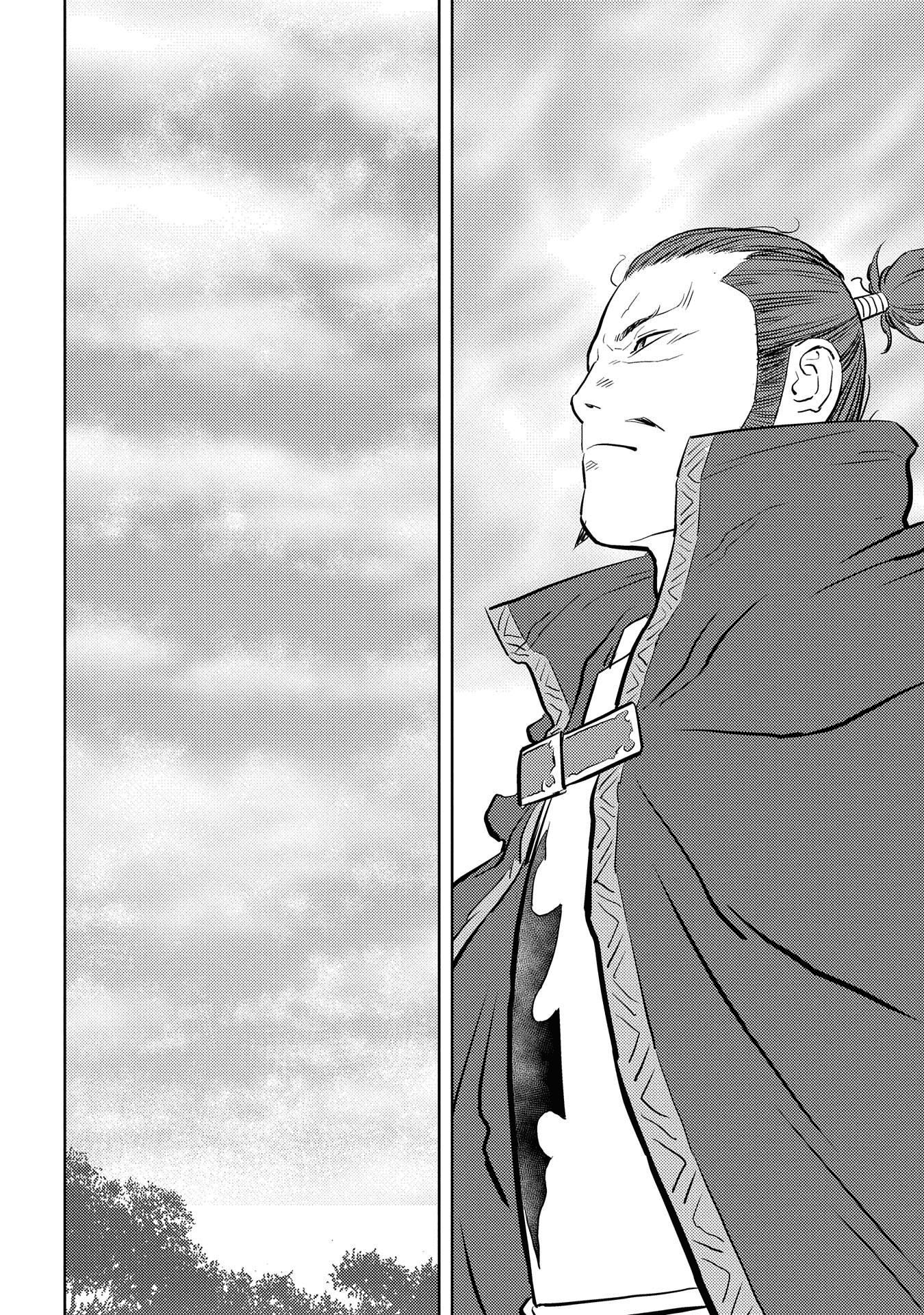 Sengoku Komachi Kurou Tan! Chapter 40 page 8 - Mangakakalots.com