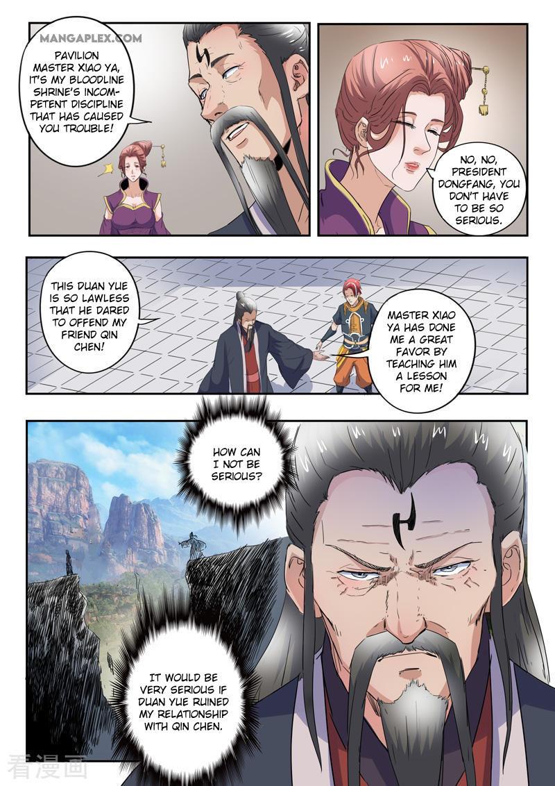 Martial Master Chapter 416 page 3 - Mangakakalots.com