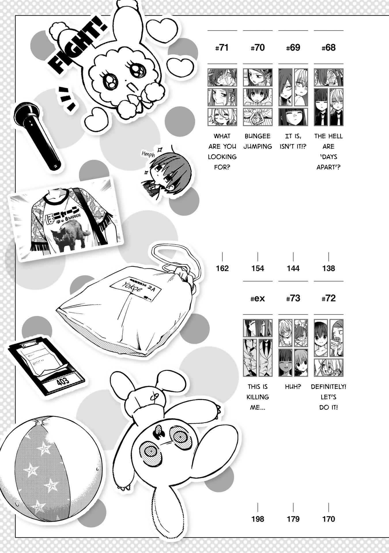 School Zone Vol.3 Chapter 52: I Know. page 4 - Mangakakalots.com