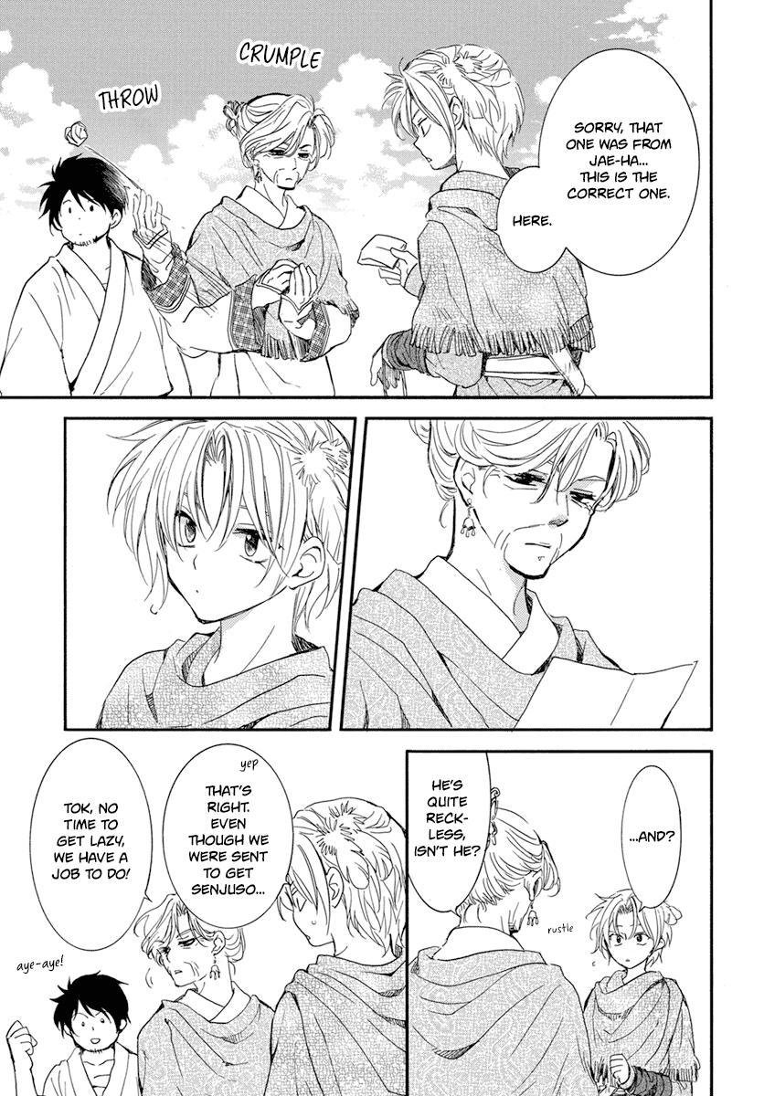 Akatsuki No Yona Chapter 212: Yoon Off To Awa page 10 - Mangakakalots.com