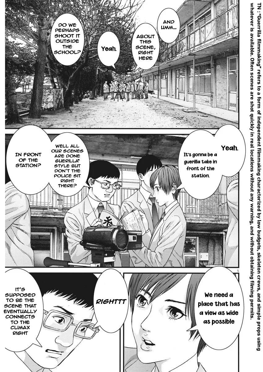 Gigant Chapter 57: Brand New Day page 4 - Mangakakalots.com
