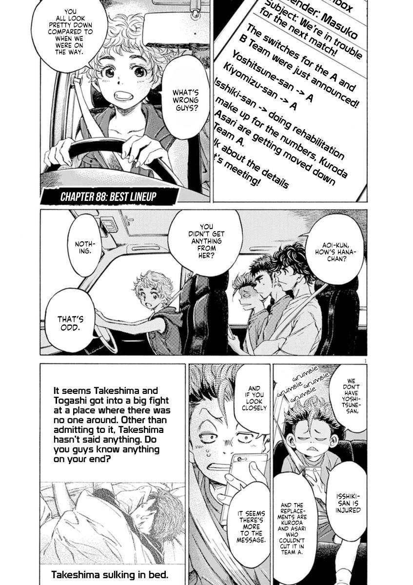 Ao Ashi Vol.9 Chapter 88: Best Lineup page 1 - Mangakakalots.com