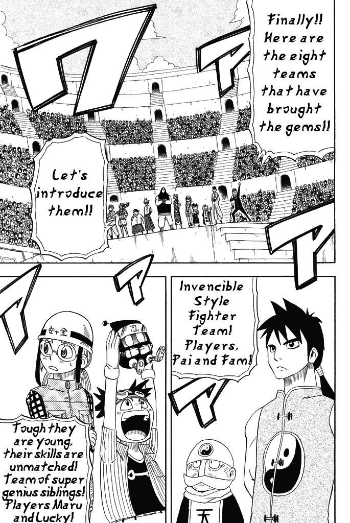 Buster Keel! Chapter 28: Adventurer's Circus (Part 3) page 31 - Mangakakalots.com