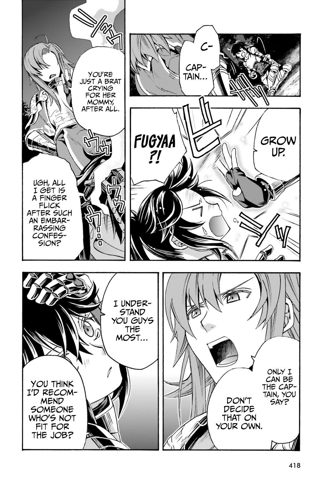 The Wrong Way To Use Healing Magic Chapter 43 page 29 - Mangakakalot