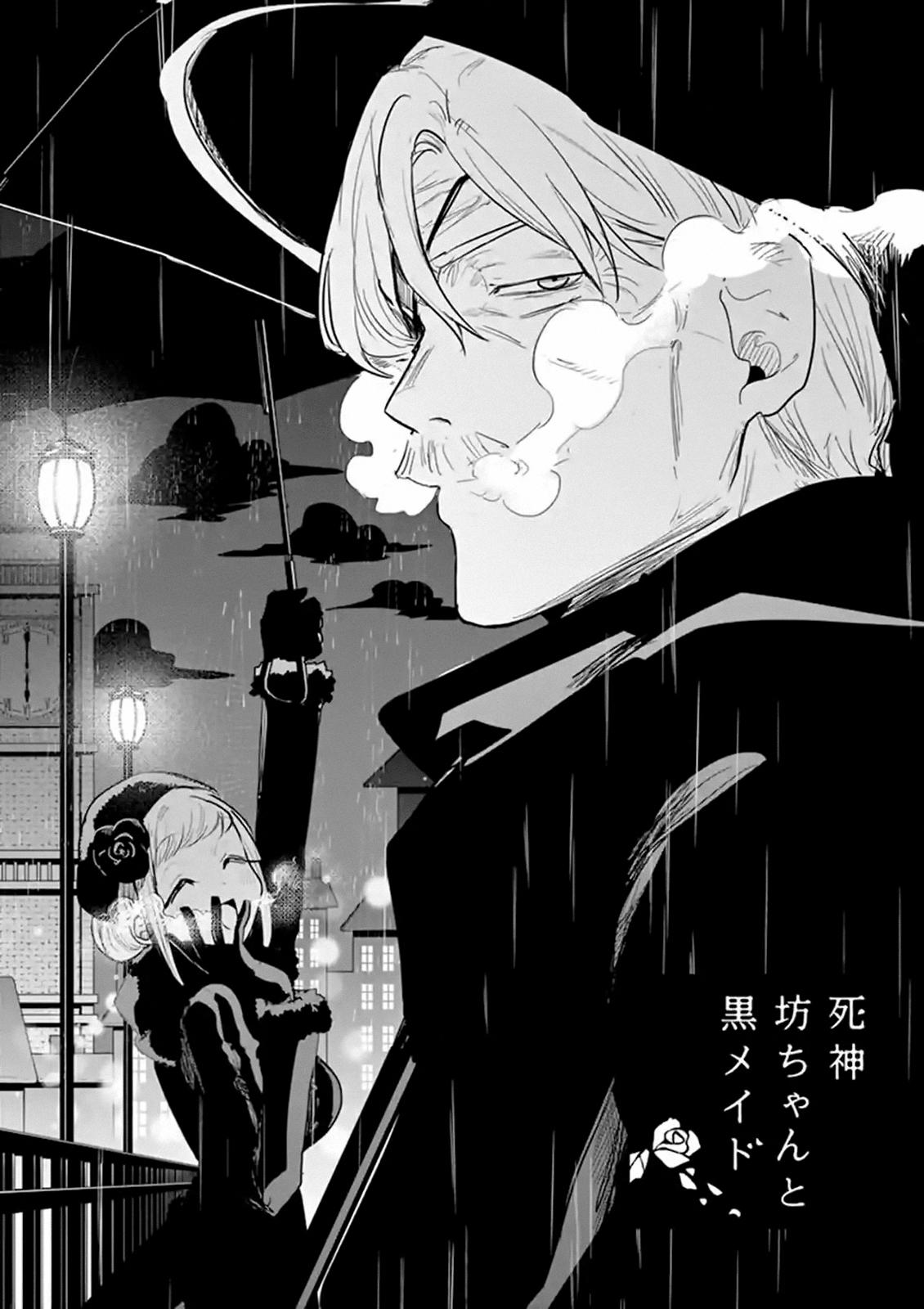 The Duke Of Death And His Black Maid Chapter 155: Painful Experience page 1 - Mangakakalots.com