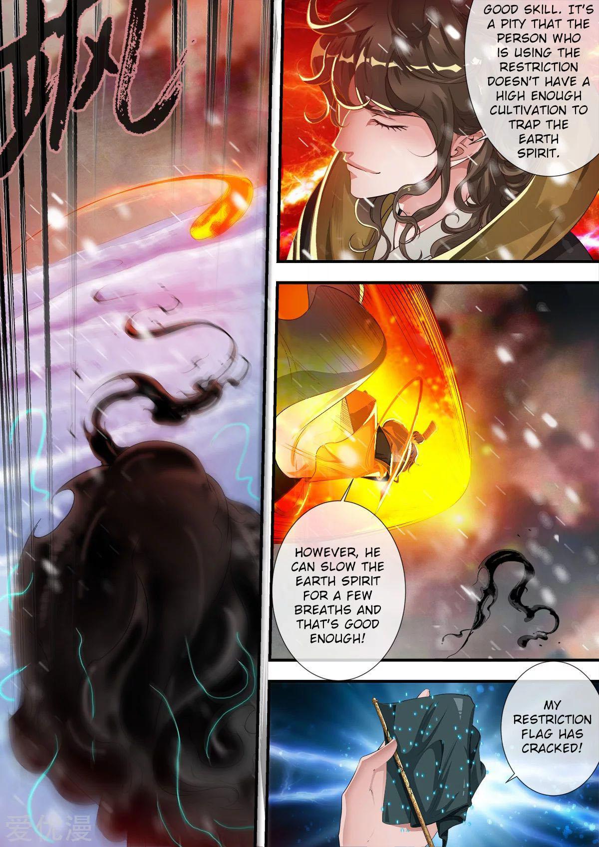 Xian Ni Chapter 167: Seizing The Earth Spirit page 12 - Mangakakalots.com
