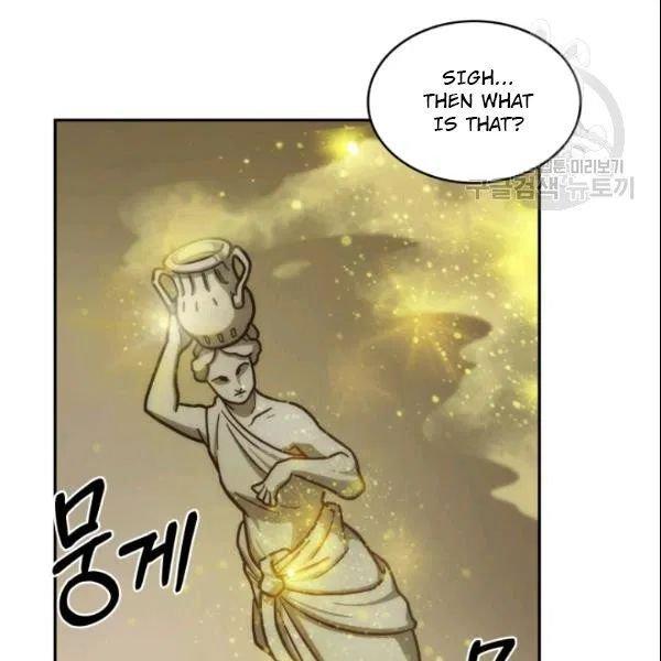 Tomb Raider King Chapter 186 page 70 - Mangakakalots.com