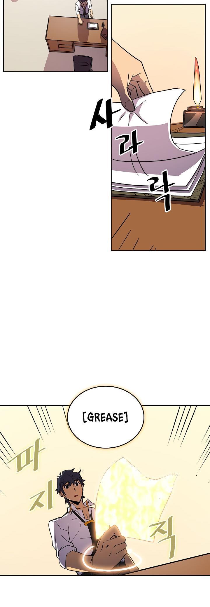 A Returner's Magic Should Be Special Chapter 49 page 21 - Mangakakalots.com