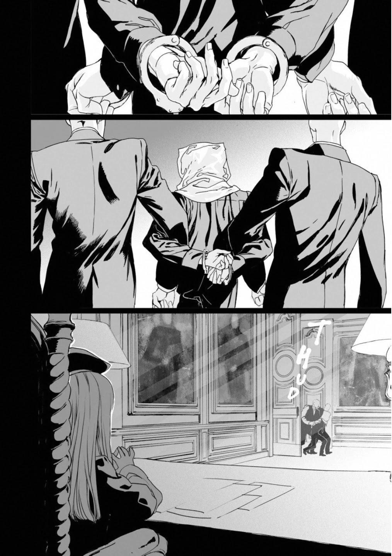 Lord El-Melloi Ii-Sei No Jikenbo Chapter 15 page 3 - Mangakakalots.com