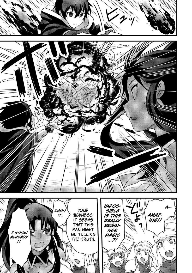 People Made Fun Of Me For Being Jobless But Its Not Bad At All Chapter 14 page 24 - Mangakakalots.com