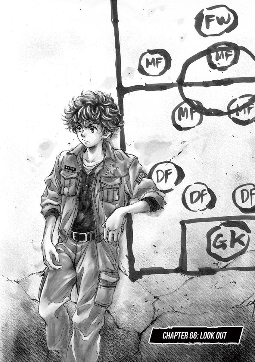 Ao Ashi Vol.7 Chapter 66: Look Out page 2 - Mangakakalots.com