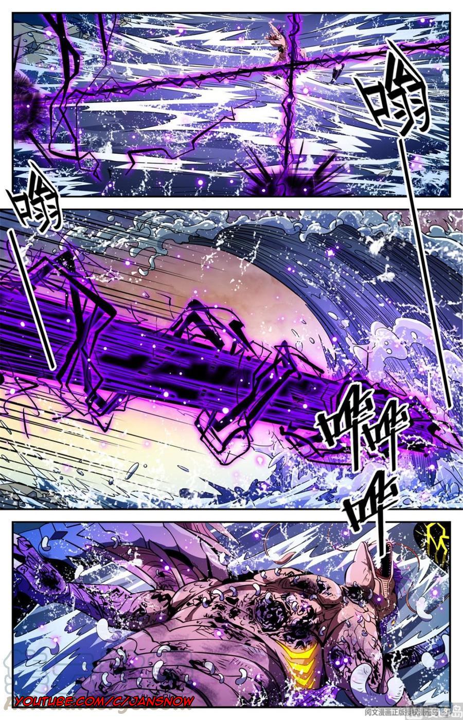 Versatile Mage Chapter 652 page 13 - Mangakakalots.com
